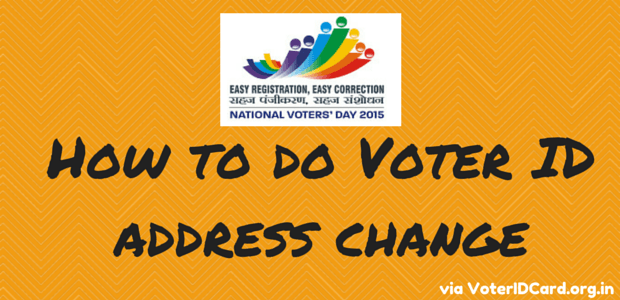 Voter Id Address Change How To Do Change Of Address In Voter Id