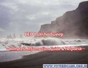 CEO Lakshadweep – Complete Information and Helpdesk