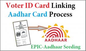 Kolhapur links 20 thousand Aadhaar cards to voter ID cards