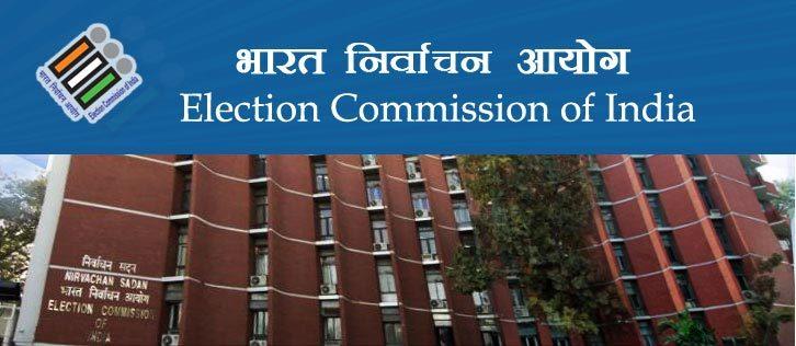 उपचुनाव 2020: मध्यप्रदेश की 28 सहित देश में कुल 57 सीटों पर 3 नवंबर को होंगे चुनाव