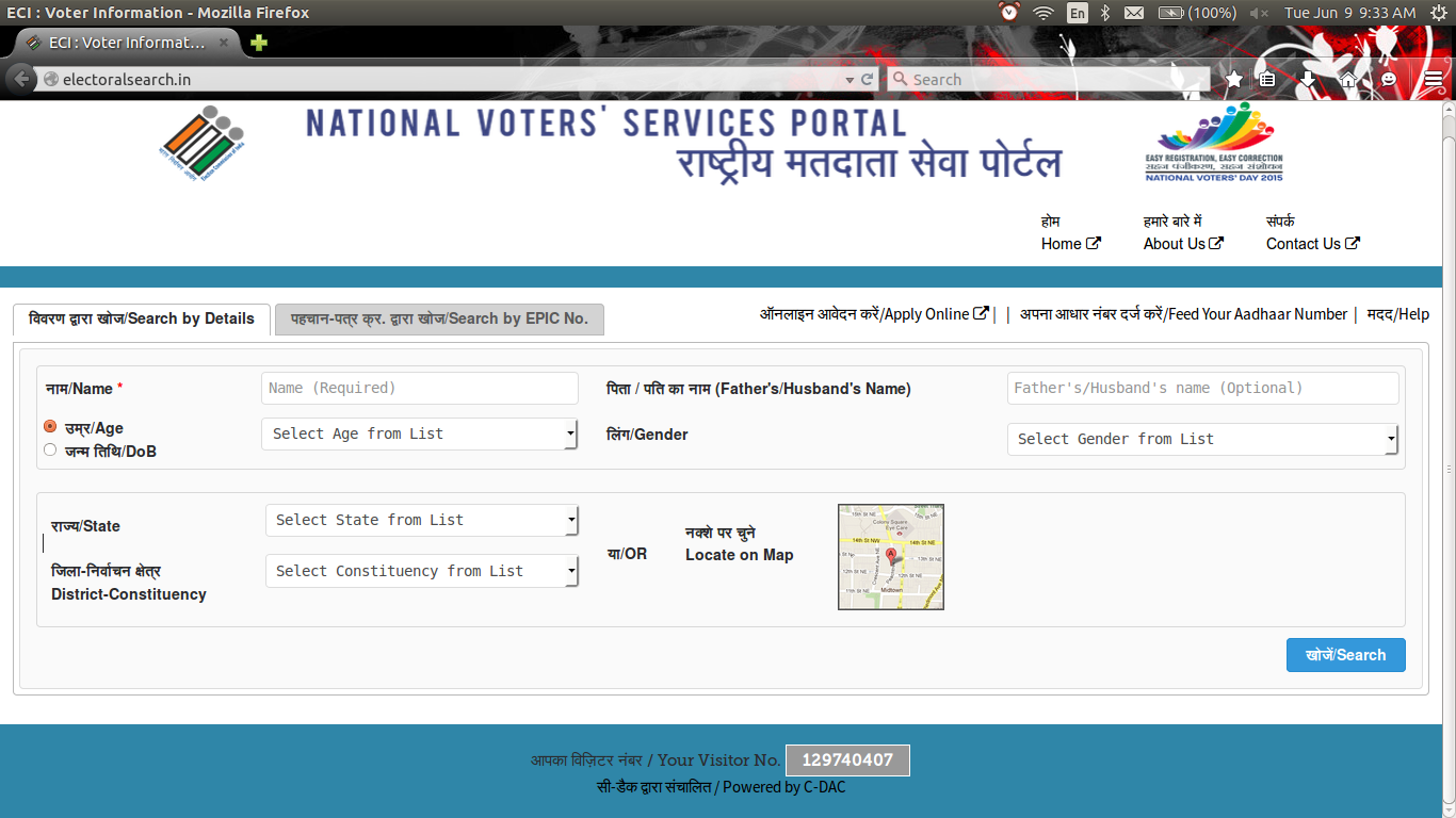 voter-card-by-details