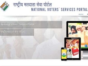 Check my NVSP Application Status for Election Card