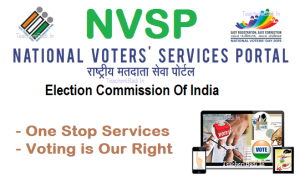NVSP Track Status – How to check the status of your application on NVSP?