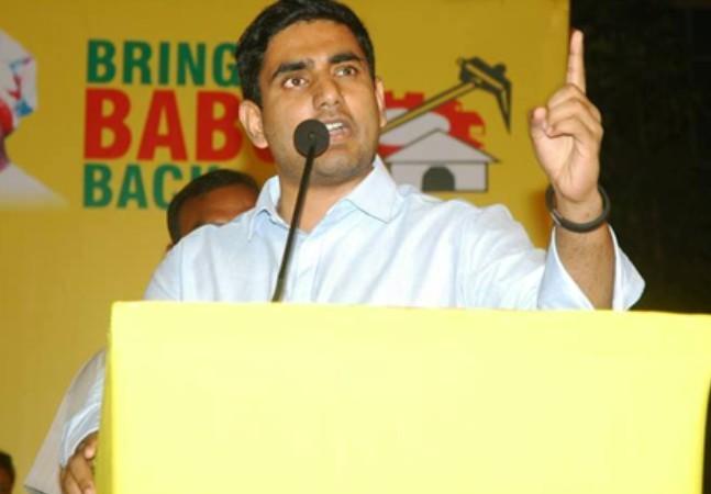 Chandra Babu Naidu's son Lokesh