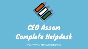 ceo-assam-guide-helpdesk